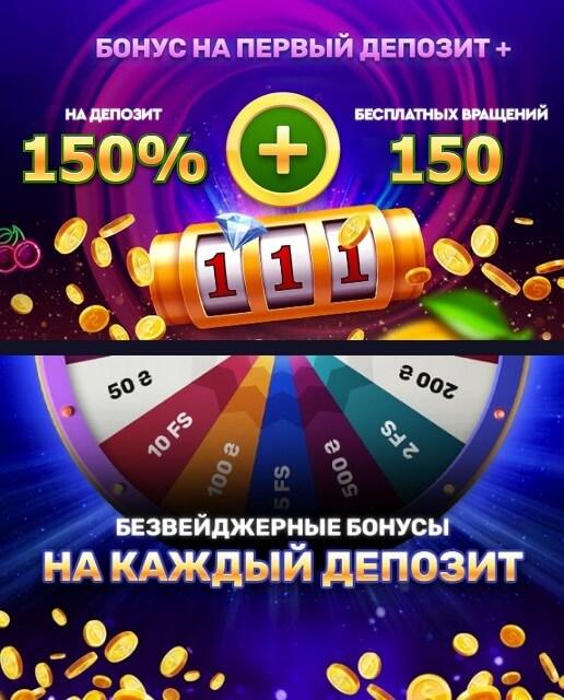 First casino: первое казино украина, официальный сайт, бонусы играть в firstcasino